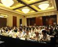 地产金融峰会