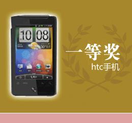中国财经风云榜,黄金,网络评选,和讯网